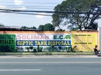 SOLIMAN02.jpg