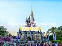 YS08 Shanghai Disneyland.jpg