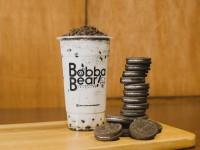 Bobba Bear-5644.jpg