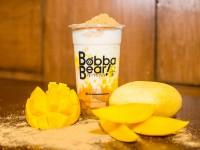 Bobba Bear-5737.jpg