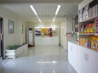 Buan Veterinary Clinic 3.jpg