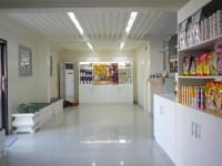 Buan Veterinary Clinic 3.jpg